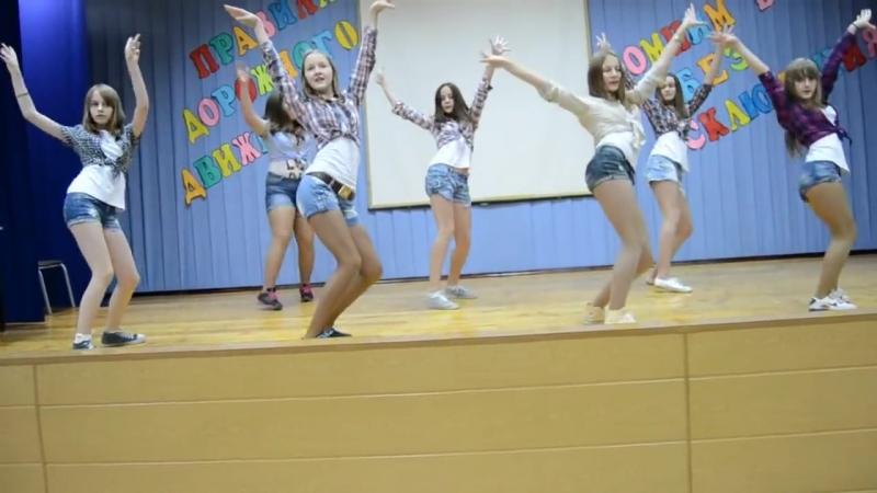 Крутой танец девочек⁄ Танцы⁄ Катя Шошина