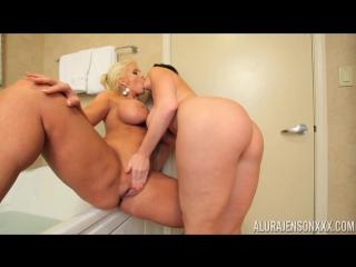 [PornMe] - ALURA JENSON & SARA JAY (LESBIANS/MILF/MATURES/KISS/LICKED/FUCK PUSSY/ORGASM/SHOWER SEX/BIG TITS/PAWG/HD720)
