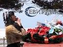 СЕВИРИНА Неизвестный солдат (© муз. и сл.: СЕВИРИНА. Все права защищены)