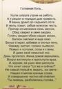 Александр Челбаев фото #10