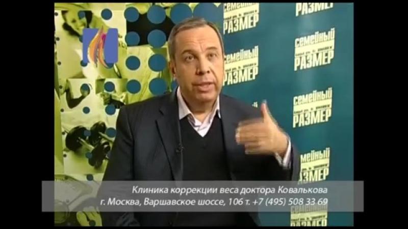 О темном шоколаде диетолог Алексей Владимирович Ковальков