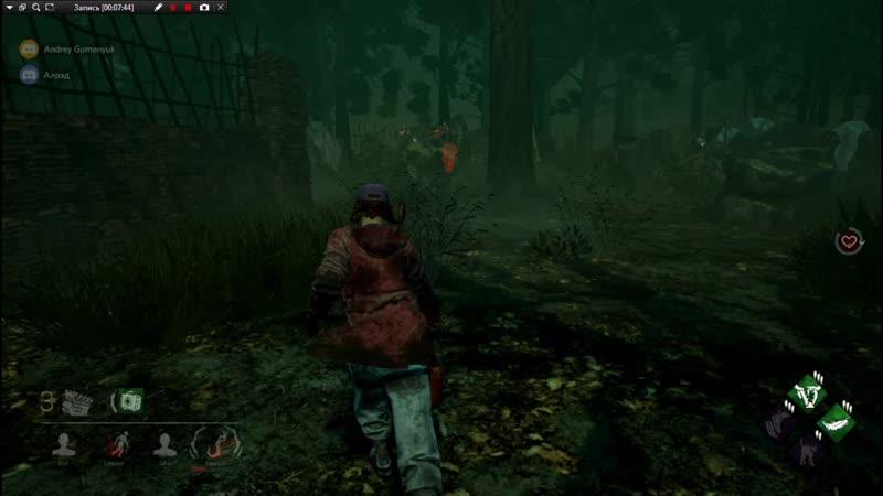 DeadByDaylight(и бонусик 3)