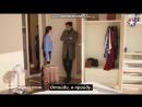 ГФиД 36 Ягыз Почему ты стараешься сбежать отсюда рус суб