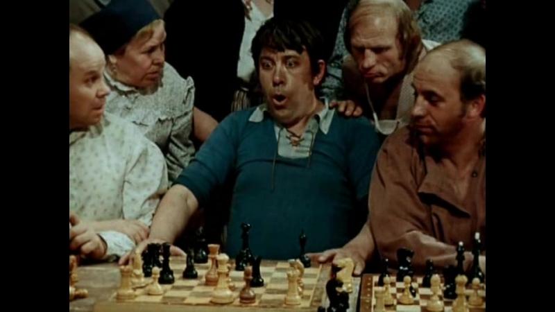 12 Стульев 4 Серия 1976 г.
