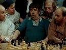 12 Стульев 4 Серия 1976 г