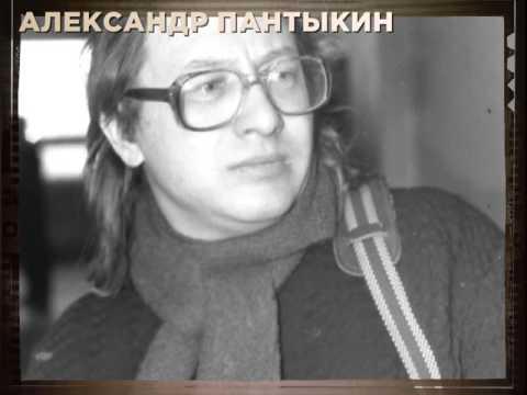 Урфин Джюс Ролик к 30 летию Свердловского рок клуба
