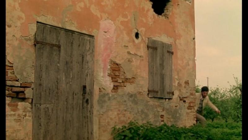 Дом со смеющимися окнами La casa dalle finestre che ridono 1976