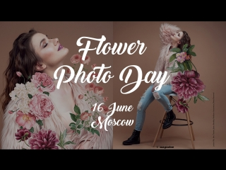 Photo Day 16.06.2018 Moscow