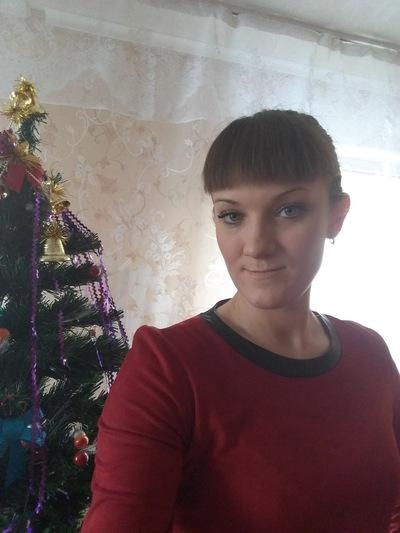 Ирина Осадчук