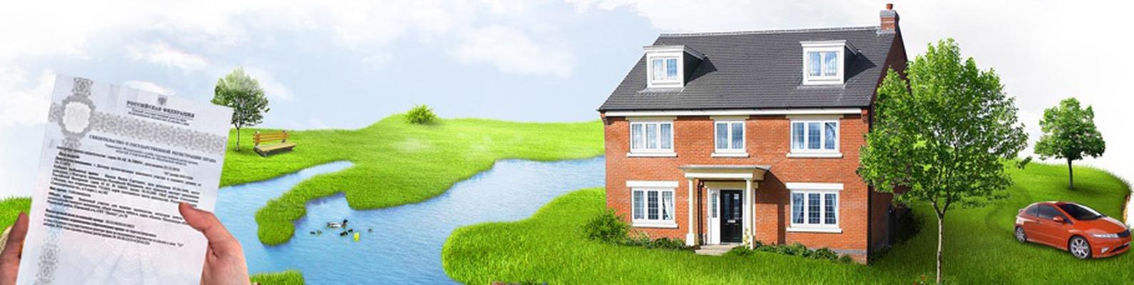 Картинки по запросу Как оформить дачный и частный дом в собственность