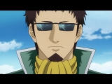 MADAO IS BACK FINAL ARKA EPIC