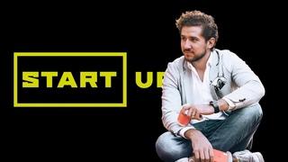 START UP | Задание третей недели