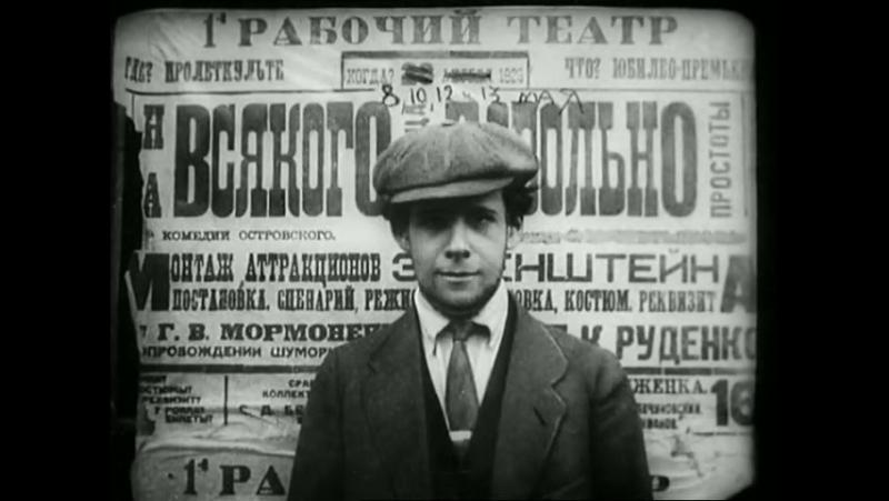 | ☭☭☭ Советский фильм | Дневник Глумова | 1923 |
