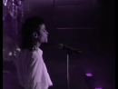 Michael Jackson Cirl is mine