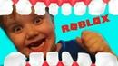 Чего БОИТСЯ Дима ROBLOX Побег от стоматолога😨Funny games Детский летсплей игры ТОП Прохождение👍