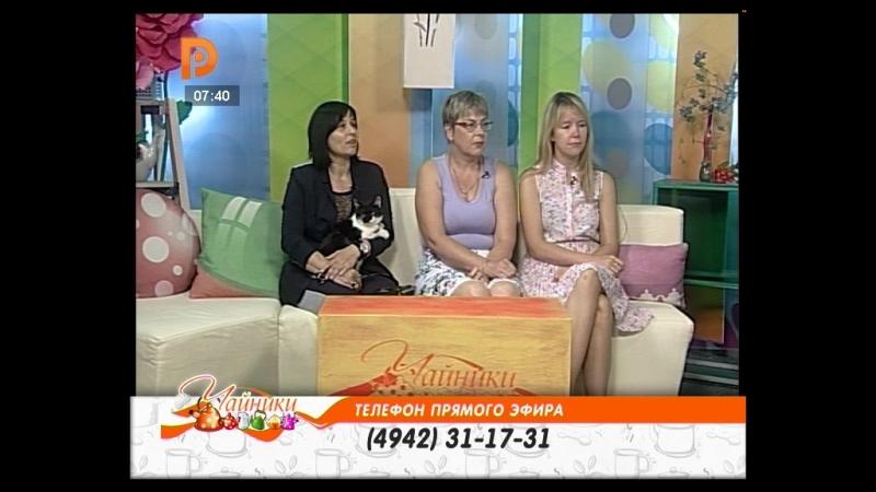 Чайники ГОСТИ 1 08-08-2018 Ольга Жилова ,Светлана Гудичева, Светлана Архипова