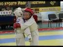Презентация Международного Кубка по Араши Карате памяти Ивана Тюхтина, 2018г.