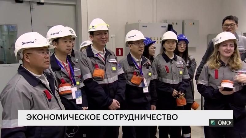 Телеканал РБК-Омск о визите китайской делегации