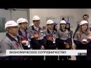 Телеканал РБК Омск о визите китайской делегации