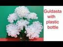 DIY-New Design Woolen Guldasta / Foam Guldasta With Plastic Bottle /guldasta design / गुलदस्ता