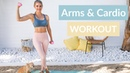 Arms and Cardio Workout - UPPER BODY TONE FAT LOSS | Rebecca Louise