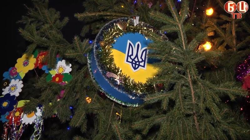 Урочисте відкриття свята Новорічної ялинки