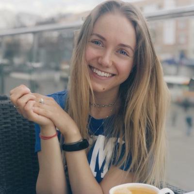 Ксения Каратаева