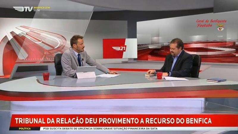 Diferendo Benfica IPDJ, Tribunal da Relação Deu Provimento a Recurso do Benfica 10.10.2018