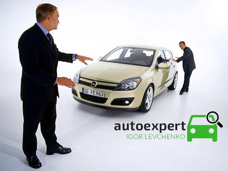 Проблемы при покупке автомобиля в салоне