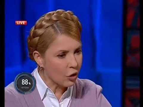 Что было и кто виноват. Тимошенко у Шустера 16.05.2014