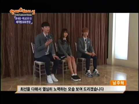 [ETN] Entertainment News : So-hyun Kim