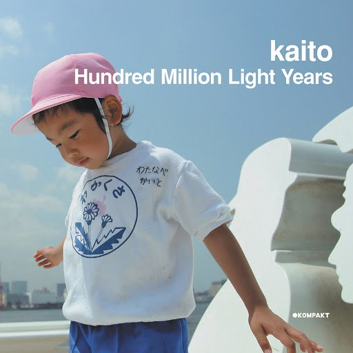 kaito альбом A Hundred Million Light Years