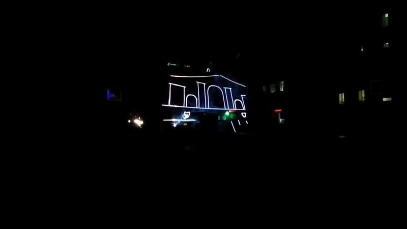 На Театрально площади Нижнего Тагила прошла репетиция новогоднего лазерного шоу