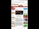 Маг Ольга сайт 500-podarkov🔔