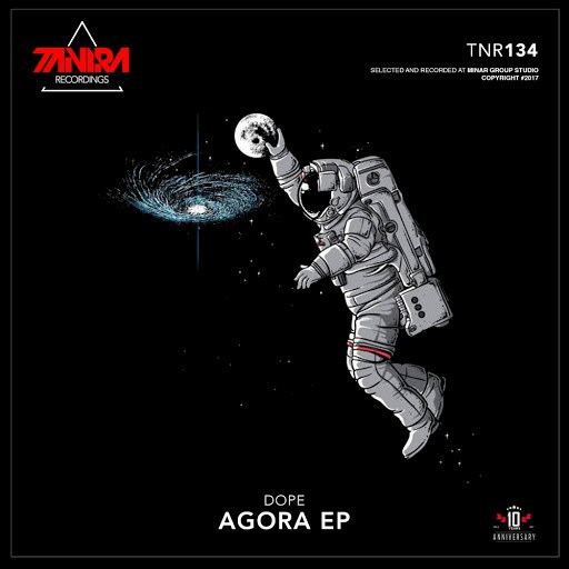 Dope альбом Agora EP