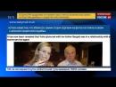 Новости на Россия 24 Российские дипломаты выехали из посольства в Лондоне на трех автобусах