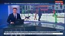 Новости на Россия 24 Реновация в действии куда переселили москвичей