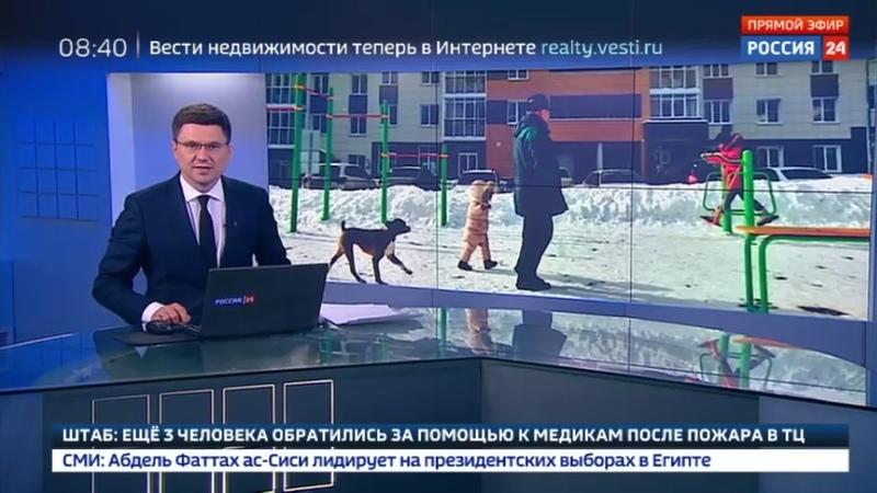 Новости на Россия 24 • Реновация в действии куда переселили москвичей