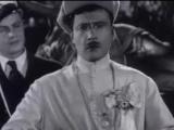 Интриган (CCCР, 1935)