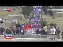 Донбасс отмечает 75 лет со дня освобождения от немецко-фашистских захватчиков.7 сент. 2018 г.