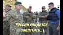 Остановить Россию: Великобритания увеличивает военное присутствие на Украине