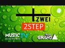 Радио Grand представляет MusicTV History VIVA Zwei 2STEP Vol 5