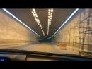 Әл Харамға апарар жол