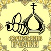 Православная молодежь Сормово