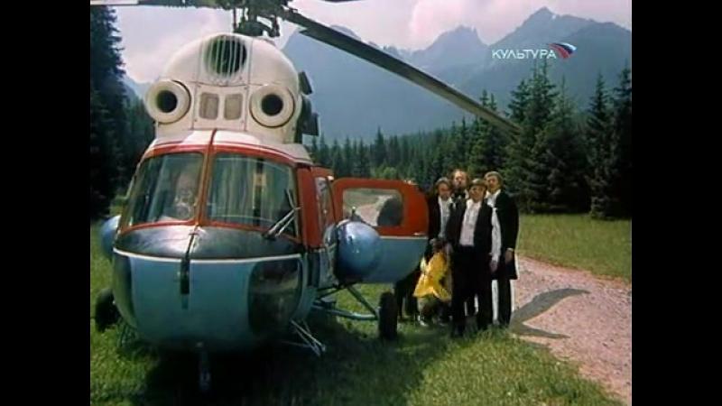 Приключения в каникулы 12 серия (Чехословакия, 1978-1980)