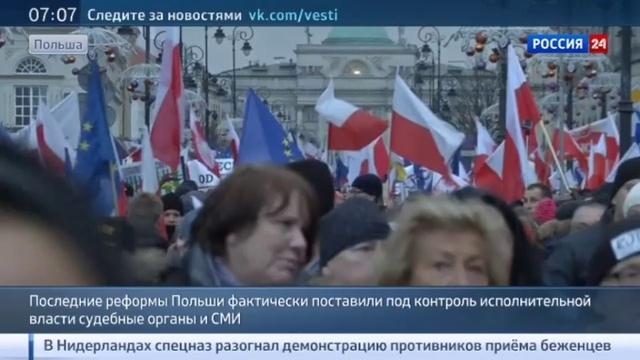 Новости на Россия 24 • Новая проблема для Европы: Польша провела антидемократические реформы