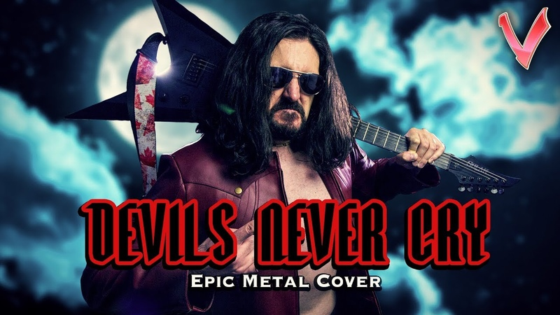 Devil May Cry 3 - Devils Never Cry [EPIC METAL COVER] (Little V)