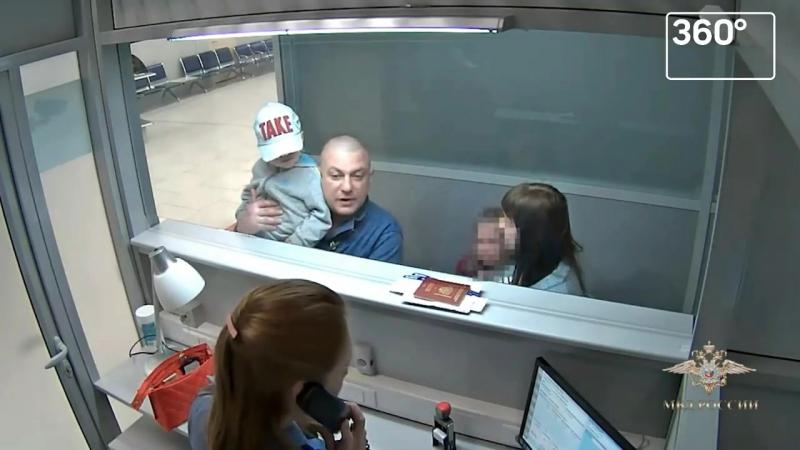 Пьяный пассажир на глазах детей устроил дебош в аэропорту Новосибирска