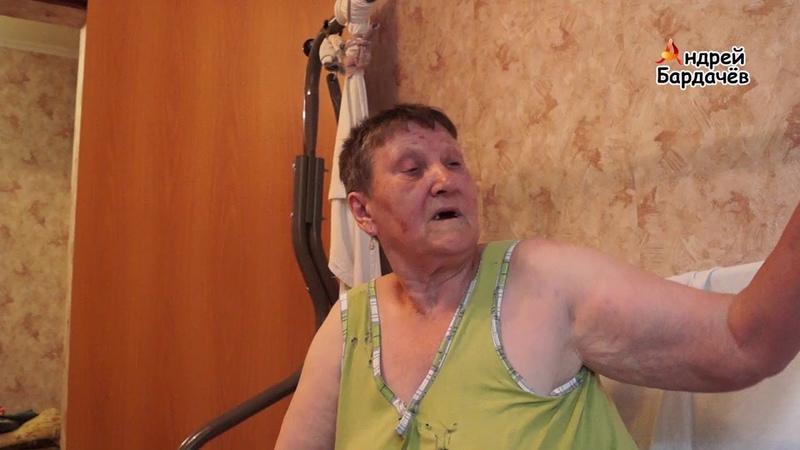 Жительница Донбасса во время обстрелов я не пряталась а ложилась рядом с дочерью инвалидом