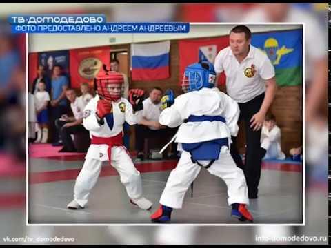 Домодедовские спортсмены снова в лидерах